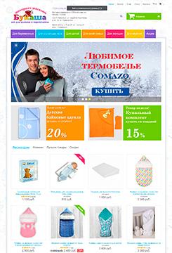 Интернет-магазин детских товаров, товаров для беременных и кормящих мам bukasha.ru
