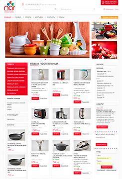 Интернет-магазин посуды и бытовой техники posuda.com.ru