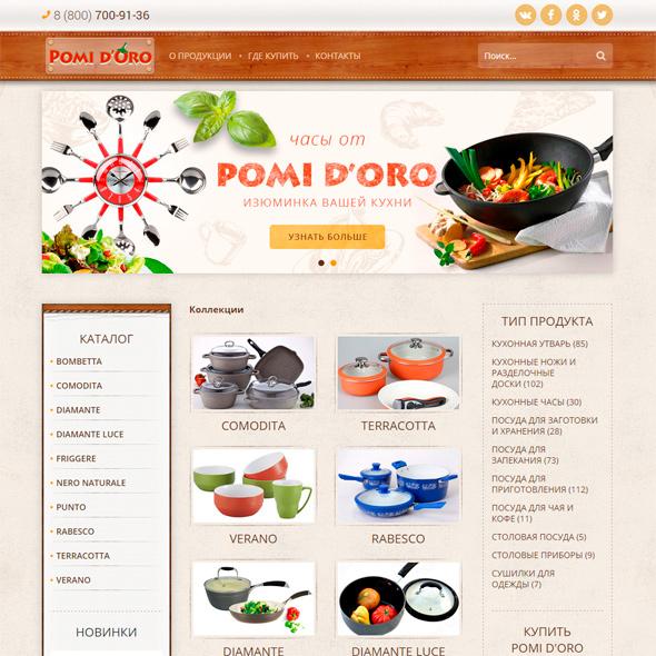 Сайт-каталог торговой марки Pomi D'oro pomidoro.ru